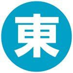 eyecatch_ichiran_tokyo