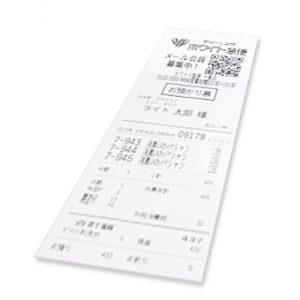 onegai_04
