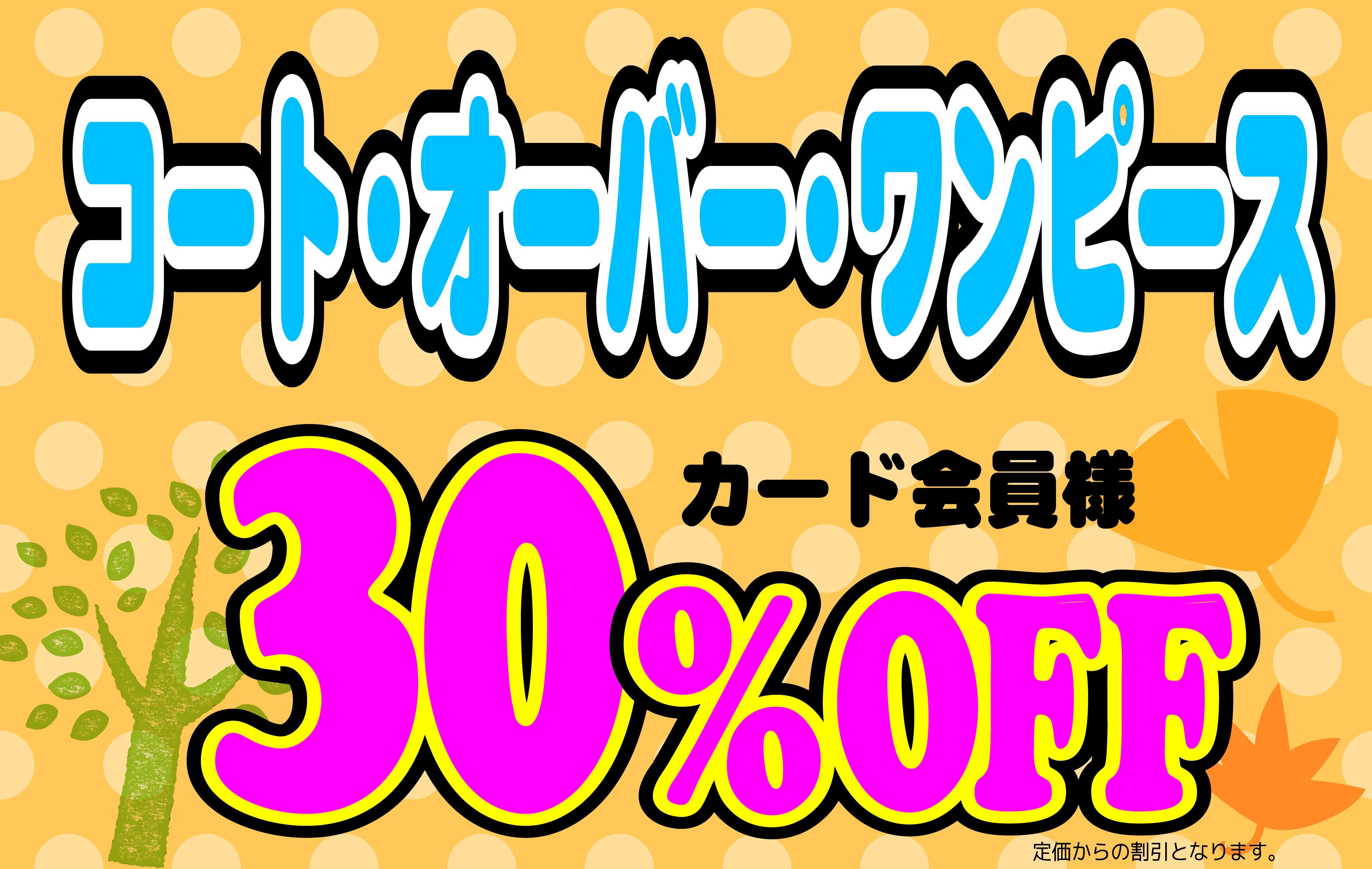 web_30%