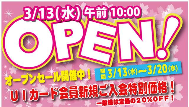 [1]POP_志村3丁目店_2019-3-9