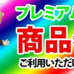 kaoru4-1_shouhin-ken